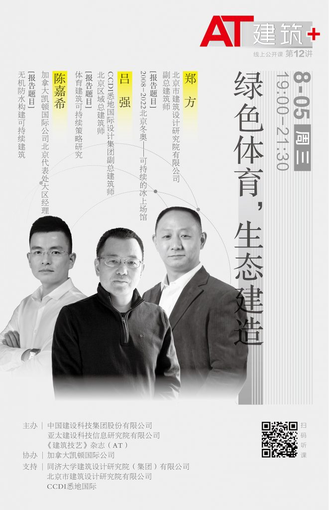 WeChat Image 20200805132411